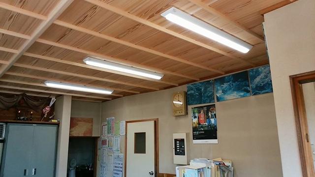事務所LED2
