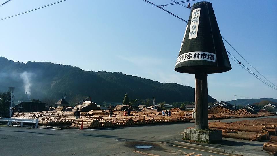 林材祭り1