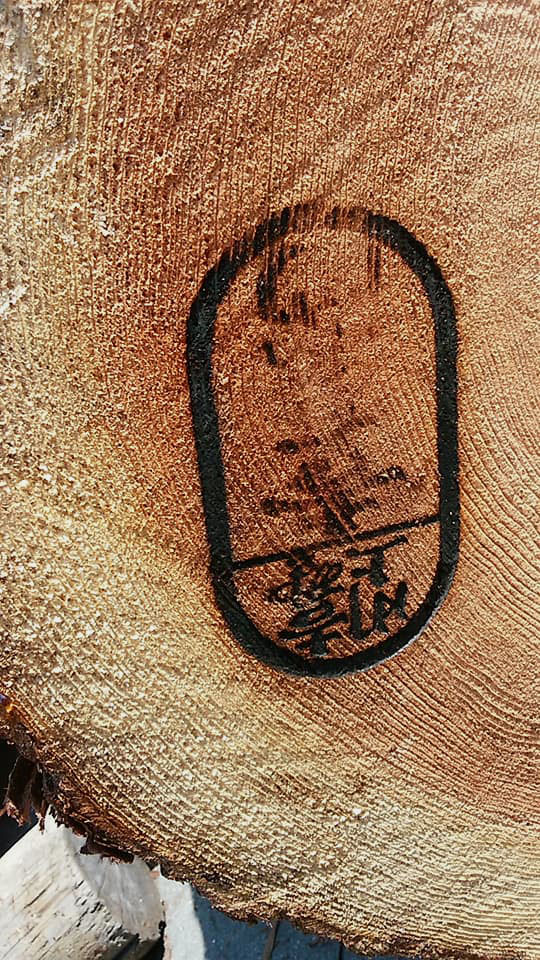 最高の吉野杉です(2)